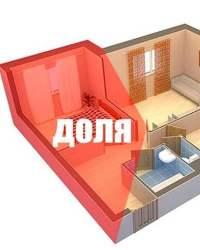 dolya-v-kvartire